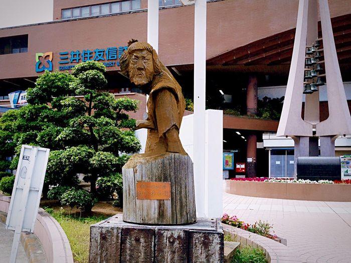 Image 戦国鉄砲大将 Teppo-taisho captain of the gun unit雑賀孫市像 Wakayama-shi Staion 和歌山市 History-image