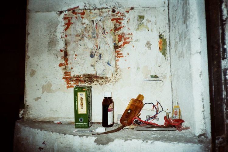 China Photos China Analogue Photography Analogic Analogicphotography Travel Washroom Washroomclicks Chinese Culture Chinese Lifestyle Rusty Abandoned Architecture Weathered Deterioration Peeling Off Old