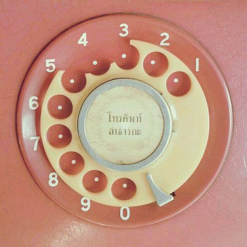 EyeEm Phone Redphone Old 17.00 เเล้วยังเเดด ๆๆ ถ้าไม่ดูนาฬิกานี่นึกว่าเทียง **