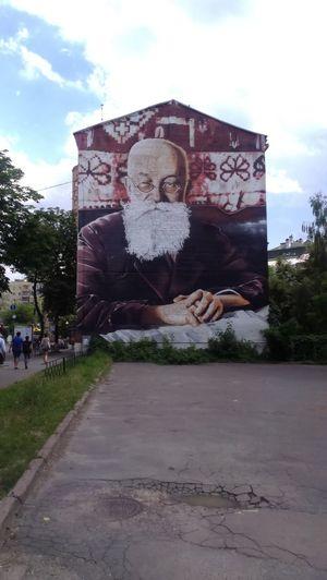 Mural Mural Art