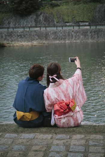 Japan Rear View