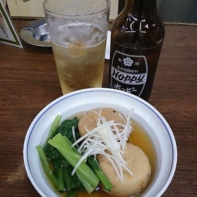 ガンモと小松菜の煮びたしでホッピー! Drinking Hoppy キンミヤ 酒場 japanesefood