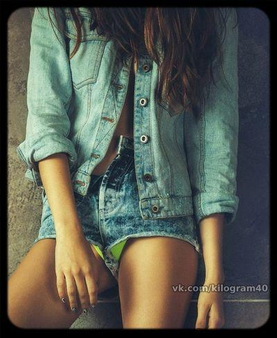 Fashion Look Girl