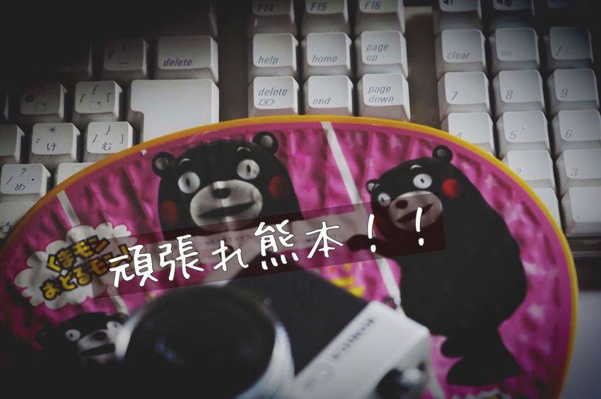 熊本のみなさん大丈夫でしたか! 皆さんの無事を祈ります😔 EyeEm OpenEdit 熊本県