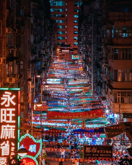 temple street, hong kong Travel Destinations Architecture Multi Colored No People IlluminatedBuilt Structure Cityscape Urban Urban Geometry Hong Kong Hong Kong Architecture Outdoors Night Arts Culture And Entertainment Light Light_Collection The Week On EyeEm City City Life The Graphic City Colour Your Horizn HUAWEI Photo Award: After Dark