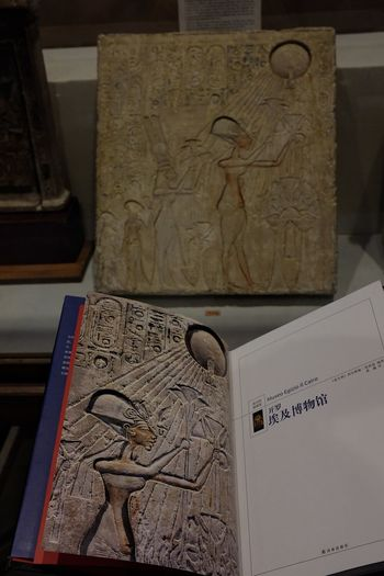 Egyptian museum Text Indoors  Book Communication Paper No People Table