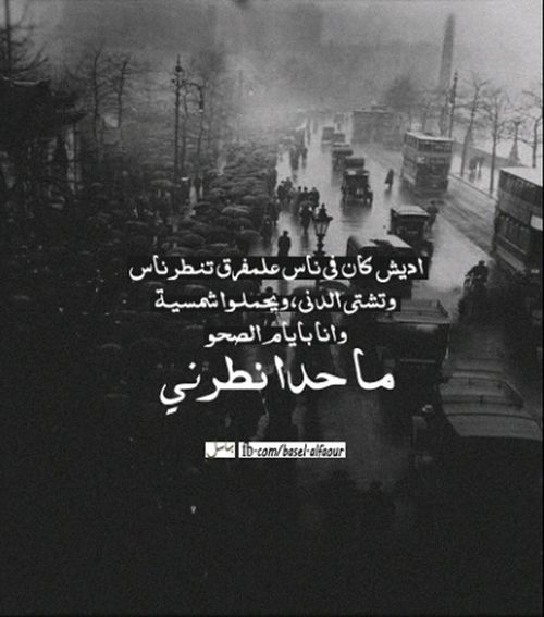 Check This Out Beautiful ♥ Song Goodmorning :) صبآحگم فيروزي .. ☺