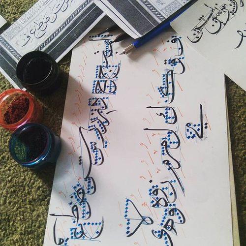 Calligraphy53 Practice Mashq Arabiccalligraphy Khatte sulus.. Basics.