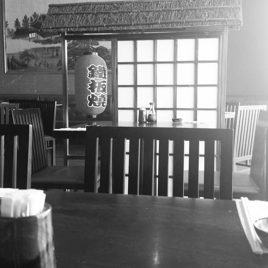 Hello World Restaurant Black&white