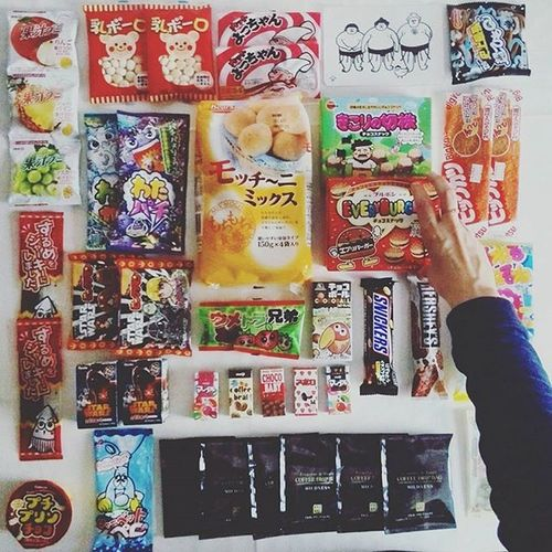 Care package from Japan... what should we try first? Japan Japao IThinkImTurningJapanese Japanese  Packaging Design JUNKFOOD Neat Squid Foodporn Foodie Food Thingsorganizedneatly Eateateat Graphicdesign Graphics