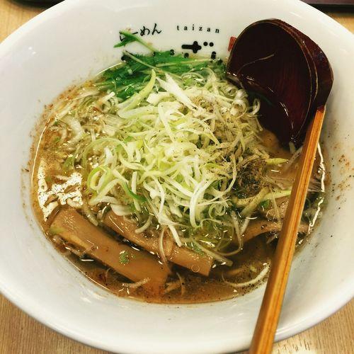 A Taste Of Life Japan Ramen