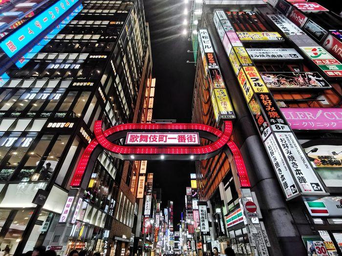 Shinjuku night street Japan Shinjuku Tokyo Night Street City Crowd Neon Illuminated Modern Communication Text Store Architecture Building Exterior