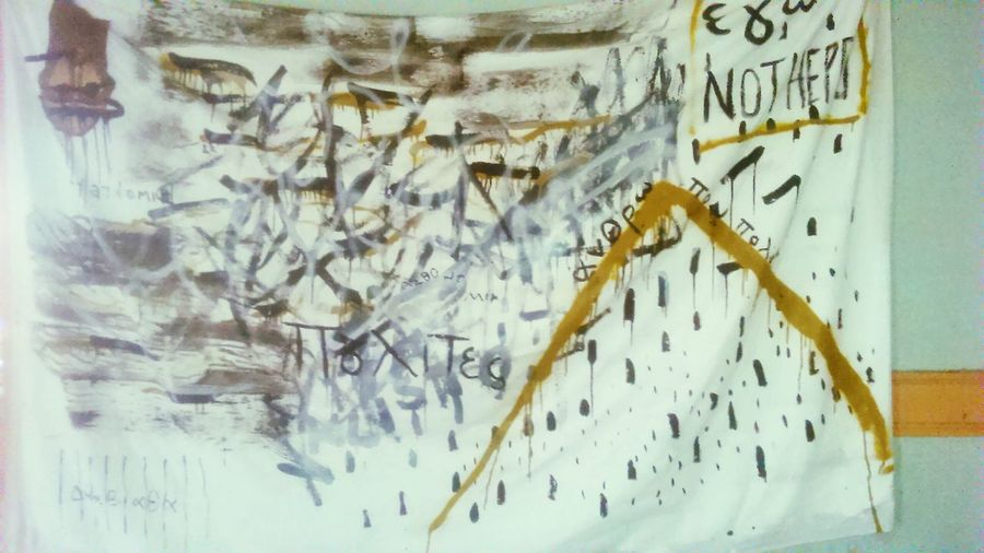 Notes From The Underground Painting GREECE ♥♥ Migrationisnotacrime Ego not hero
