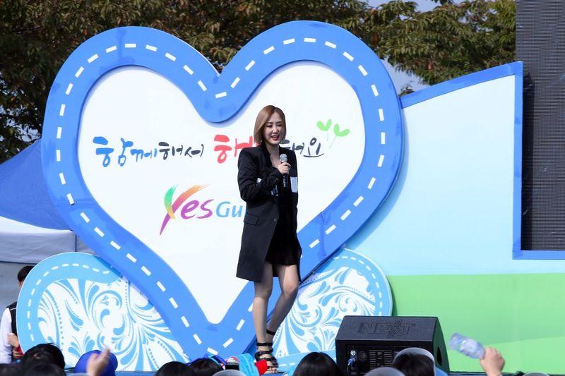 Fun 소찬휘 Samsung Walking 2016 삼성 워킹 나눔 페스티벌