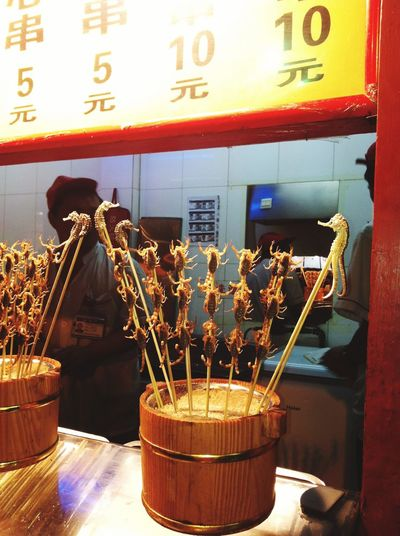A Taste Of Life Exotic Foods Beijing exotic street food, young scorpions on skewers. With iPhone 4. Scorpions Streetfood