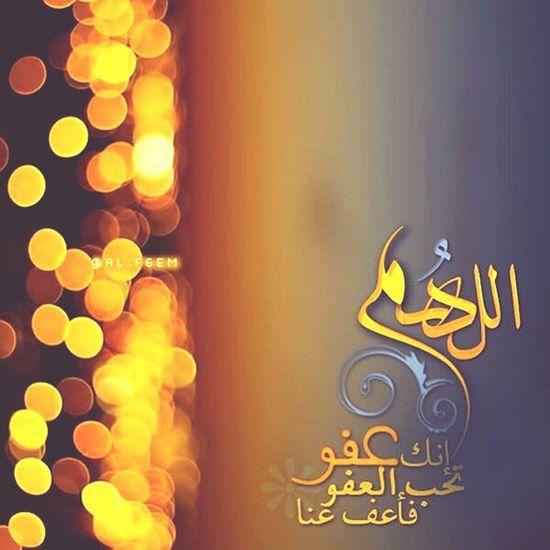 ليلة القدر رمضان Ramadan  Alqadr Musilum Fastingmonth Holymonth القرأن الكريم عن النبي محمد صلى الله عليه ويلم Islam