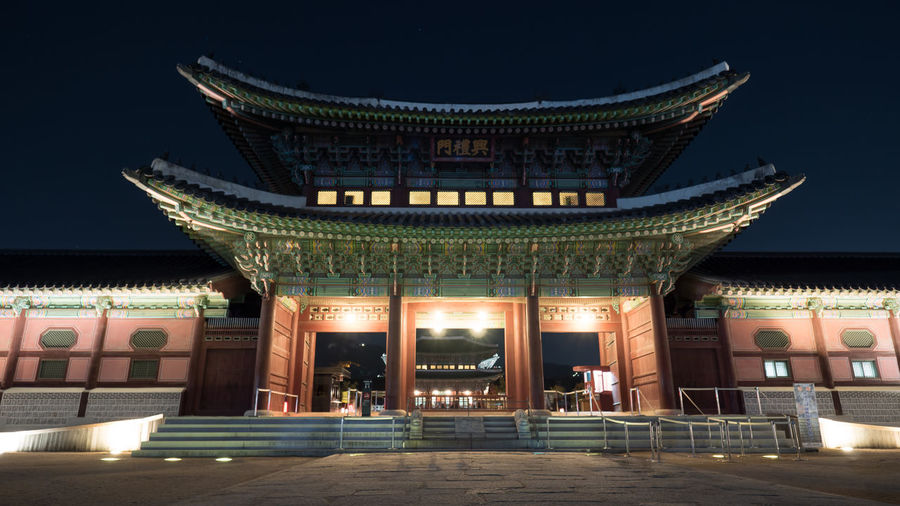 Illuminated Heungryemun Entrance Gate At Night