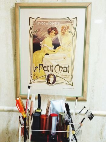 Beauty Insider Bathroom Modernism Art Nouveau art deco make up Eye Make Up