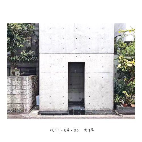 大阪最讓我感動的就是探訪《住吉的長屋》,這是安藤忠雄先生成名之作,僅只有34平的空間的區域,結合清水混泥土,鐵玻璃等材料將現代主義與傳統的審美意識相結合,完整呈現了這棟民用建築藝術品。 安藤忠雄 Tadao Ando OSAKA Japan Architecture Building Hello World Photography First Eyeem Photo Enjoying Life Travel