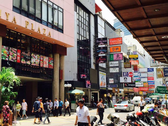 Sushi Japan Thailand Taniya