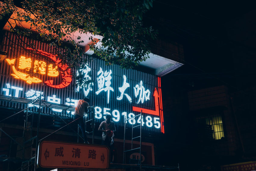 Architecture Building Exterior Built Structure Communication Illuminated Low Angle View Neon Night No People Outdoors Streetphotography Text