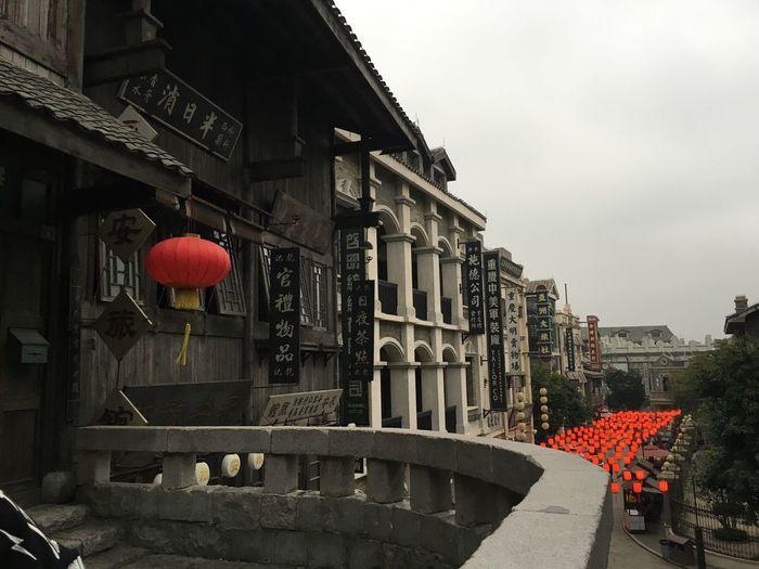 Building Hainan Haikou