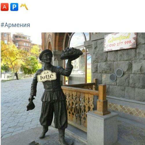 Armenia Yerevan Армения Ереван