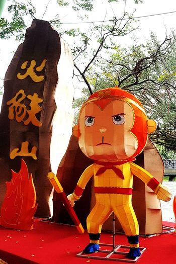 孫悟空勇闖火燄山 Lantern Festival Lantern Monkey Year Taipei Flora Expo Park People Watching EyeEm Best Shots Taking Photos 孫悟空 花燈 元宵節