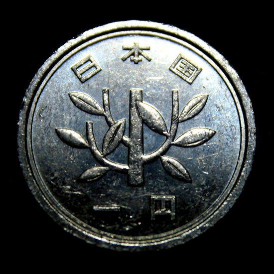 日本円 Coin Money 1円 硬貨 Photos Around You