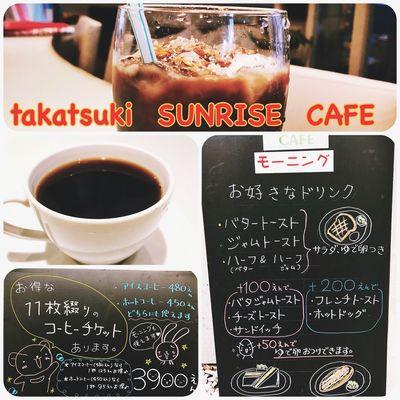 おはようござます! 週の真ん中、水曜日です。 頑張っていきましょう。 本日も高槻サンライズカフェオープンです。 お得なチケットも用意してますよ。 ぜひよろしく! モーニング、ランチやってまーす。 高槻サンライズカフェ 住所:高槻市城北町2-6-20 ペンタゴンビル1F 電話番号:072-672-5758 Takatsuki Coffee - Drink Cafe Sunrise サンライズカフェ ランチ 北摂カフェ 高槻市 高槻 高槻コーヒー 高槻サンライズカフェ Text Cup Drink Coffee Food And Drink Coffee - Drink Refreshment