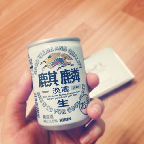 mini kirin :) Kirin Beer