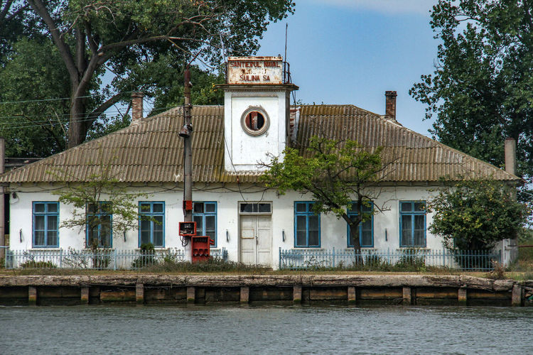 Delta Danube Sulina Architecture Building Exterior Built Structure Day No People Outdoors Sky Tree