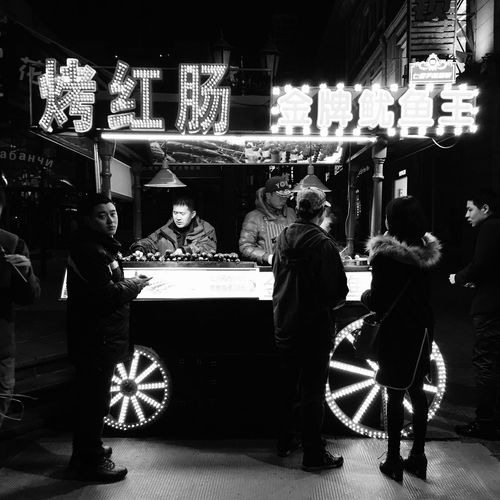 04.04.15 Full Length City Night Men Street Person City Life Lifestyles Leisure Activity Standing Food And Drink Retail  Pedestrian Blackandwhite EyeEm Bnw Monochrome Street Life EyeEm Best Shots EyeEm Best Edits 哈尔滨 中国 Mobilephotography VSCO Vscochina