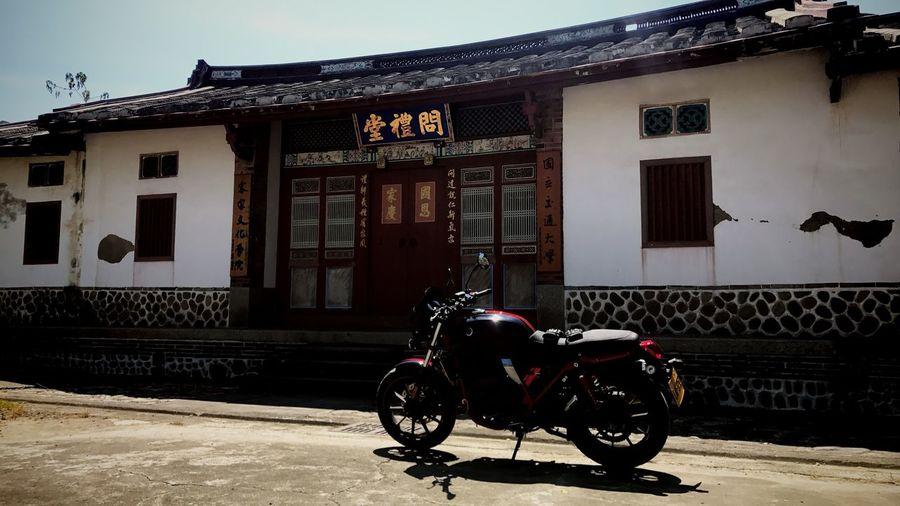 Travel Land Vehicle Transportation Motorcycle Lifestyles Sb300cr