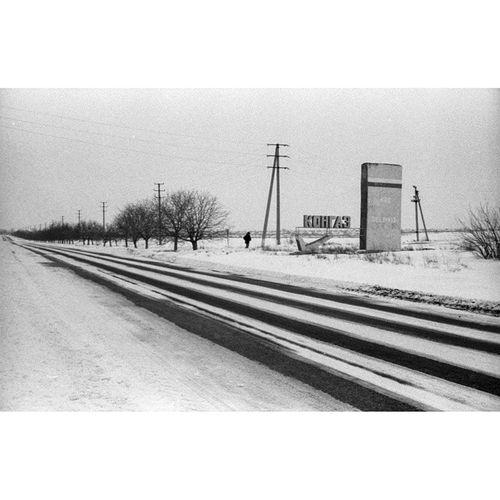 Moldova Winter Agfa Film analog yashica belowzero