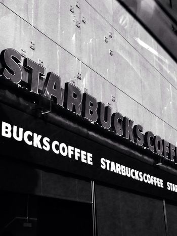 Good morning Starbuck Morning Coffe