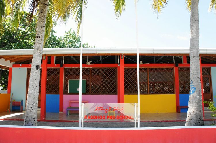 Pre-school on the island of Rasdhoo in the Alif Alif Atoll in the Maldives. Maldive Learning Illustration Education Study Developing Country Kindergarten Maldives School Children Teaching Stockphoto Teachers School Life  Island School Time  Gettylicious