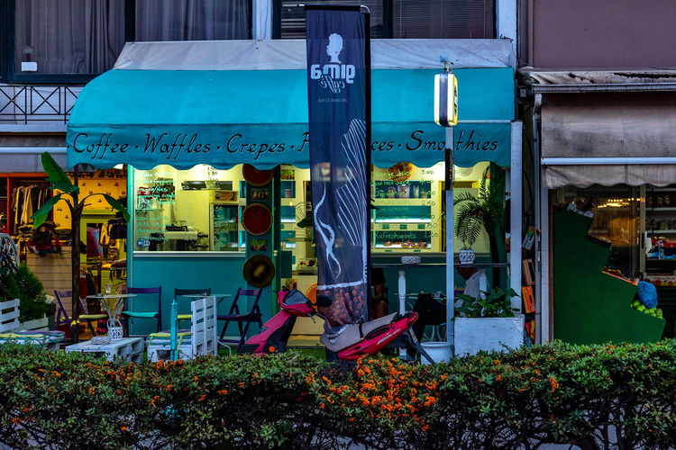 streetview Building Exterior Built Structure Architecture Plant Day Building City Store Text Communication Nature Business Outdoors Retail  Sign Seat No People Shopping Flower