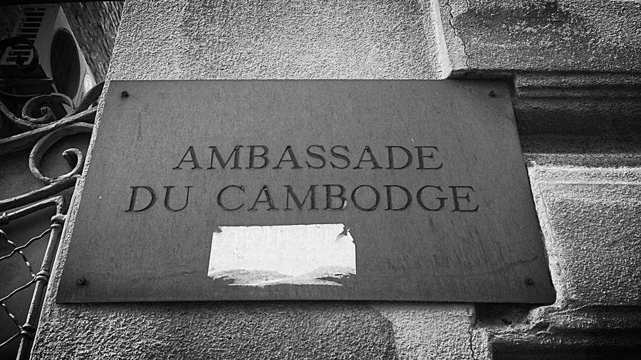 Cambodia In Belgrade Serbia