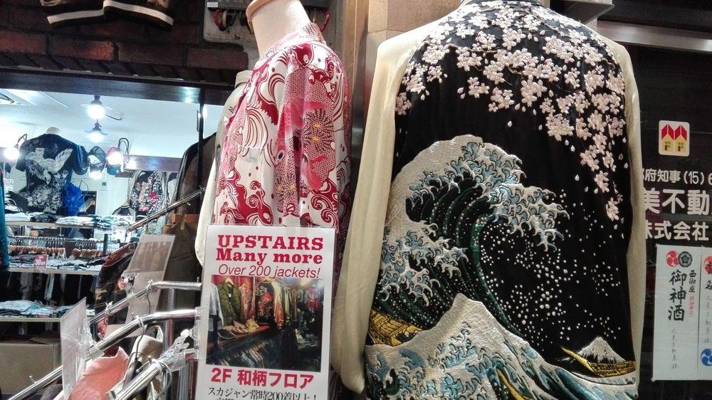 Moda Kyoto UltimateJapan