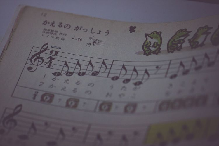 田んぼに水が張られて賑やか Oldtexts Antique Oldschool Around The House 楽しみ隊 Hello World Japan Photography Japanese Culture🐸 ♪