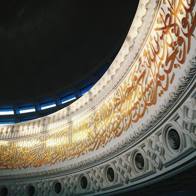 Arts Culture And Entertainment History Pattern Ceiling Architectural Feature Design Dome Architecture Low Angle View Silhouette Built Structure Architecture Islamicarchitecture Islamicart Islamicalligraphy Interior Design EyeEmNewHere The Week On EyeEm Universiti Teknologi Petronas Ipoh Ipoh,Malaysia