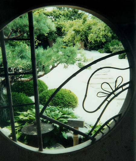 Beauty In Nature Day Formal Garden Green Color Japanese Garden Nature No People Tranquility Window To Gar