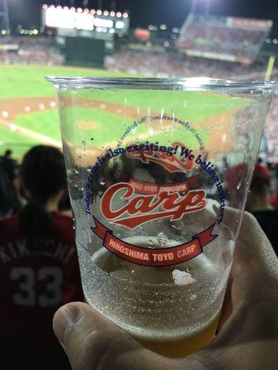 Hiroshima Carp Baseball