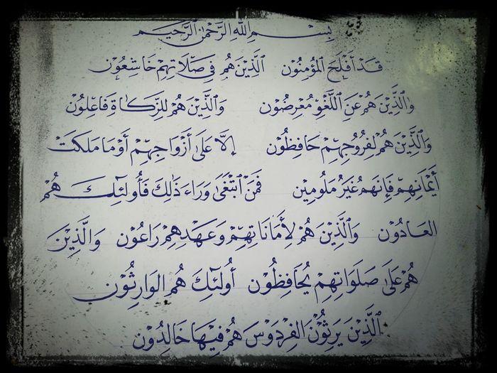 Kalba Mousqe.  المرحلة الاولى للوحتي . . االايات الاولى من سورة المؤمنون ..