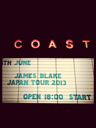 Hanging Out James Blake