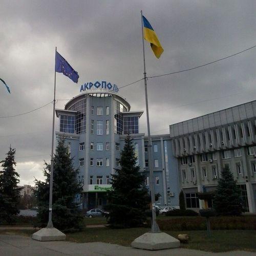 Сумы Акрополь украина европа евросоюз суми Україна Європа Євросоюз Sumy Acropolis Ukraine UA Europe