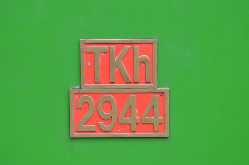 Close-up of serial number on steam locomotive