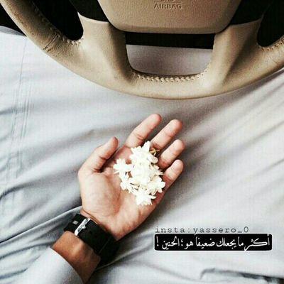 من_تصميمي صباح_الخير .. . . أكثر ما يجعلك ضعيفاً هو ؛ الحنين ! تصاميم ياسر السعودية  Dubai