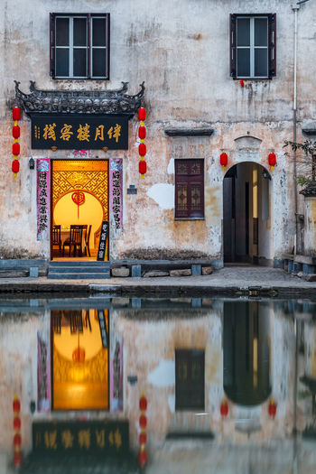 """HIstoric Hongcun (""""Hong Village""""), a UNESCO World Heritage Site in Anhui Province, China. Anhui Anhui,China Anhui,Hongcun Asian Culture HONG Village Hongcun, China Reflection TOWNSCAPE UNESCO World Heritage Site Architecture Building Exterior Built Structure China Evening Historic No People Travel Destinations"""